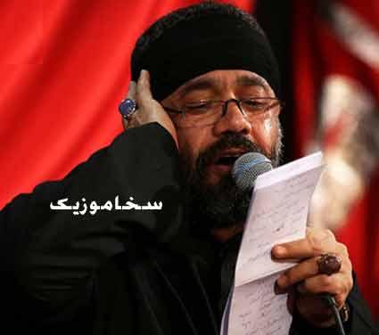 محمود کریمی پدر جان آمدی بی پیکری که