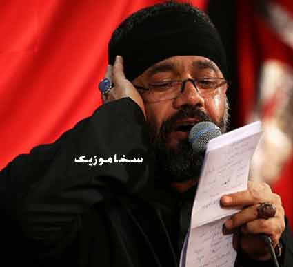 مداحی محمود کریمی دیگه واسه چى بمونم