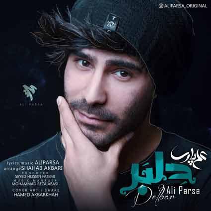 آهنگ علی پارسا دلبر