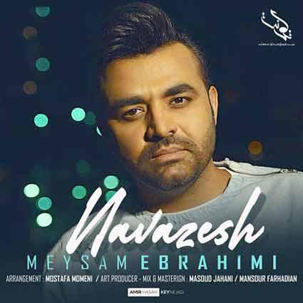 آهنگ میثم ابراهیمی نوازش