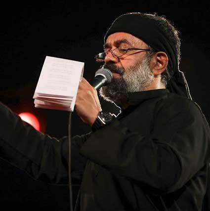 دانلود مداحی محمود کریمی علی العبّاس واویلا حسین تنهاس واویلا ای کشته ی صد پاره تن من آمدم در